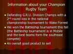 information about your champion rugby team1