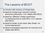 the lessons of bcci