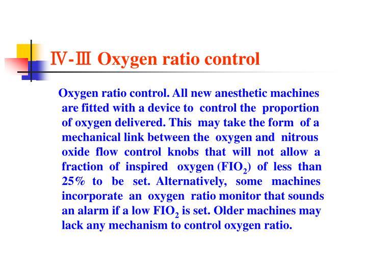 Ⅳ-Ⅲ Oxygen ratio control