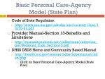 basic personal care agency model state plan2