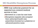 mo healthnet exceptions process