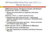 mo healthnet state plan and 1915 c waiver services