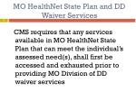 mo healthnet state plan and dd waiver services