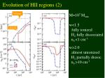 evolution of hii regions 2