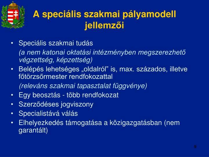 A speciális szakmai pályamodell