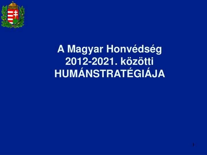 A Magyar Honvédség