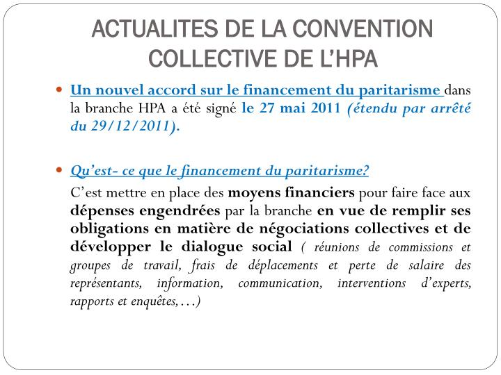 Actualites de la convention collective de l hpa1