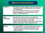 motives for diversification