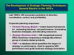 the development of strategic planning techniques general electric in the 1970 s