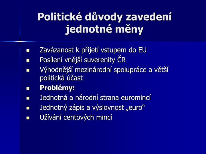 Politické důvody zavedení jednotné měny