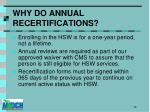 why do annual recertifications