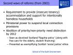 second wave of reforms from 2003