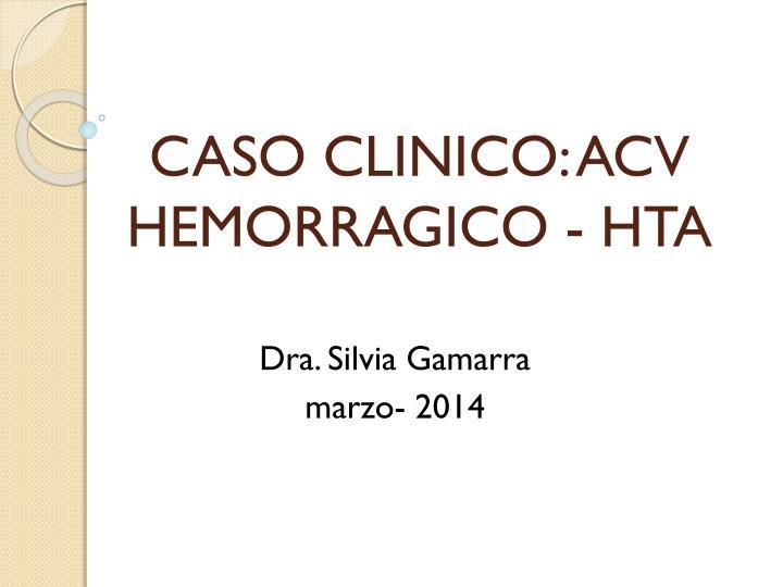 Dra. Silvia Gamarra