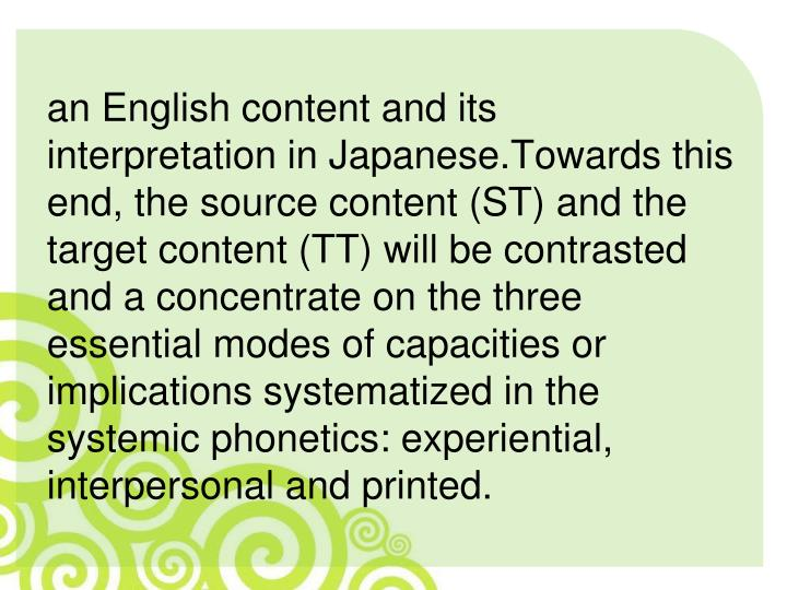 an English content and its interpretation in