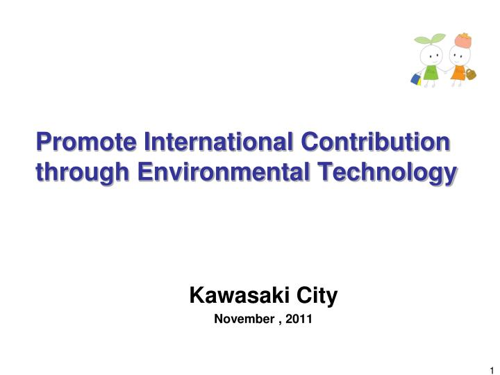 Promote international contribution through environmental technology