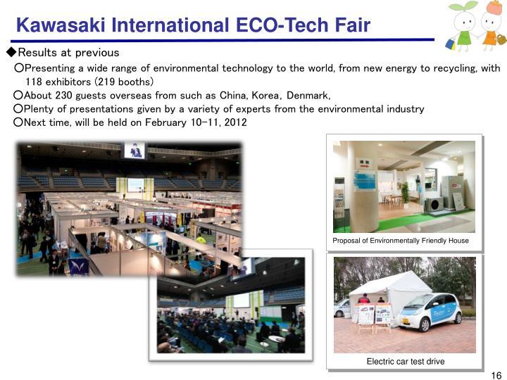 Kawasaki International ECO-Tech Fair
