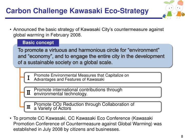 Carbon Challenge Kawasaki Eco-Strategy
