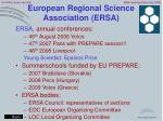 european regional science association ersa