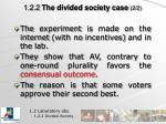 1 2 2 the divided society case 2 2