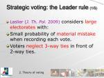 strategic voting the leader rule 1 5
