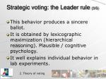 strategic voting the leader rule 3 5