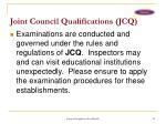 joint council qualifications jcq