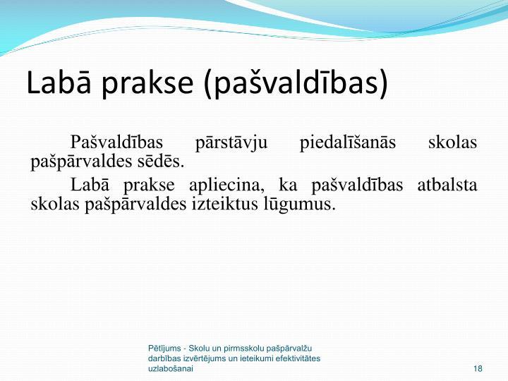 Labā prakse (pašvaldības)