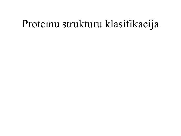 Proteīnu struktūru klasifikācija