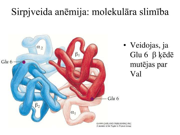 Sirpjveida anēmija: molekulāra slimība