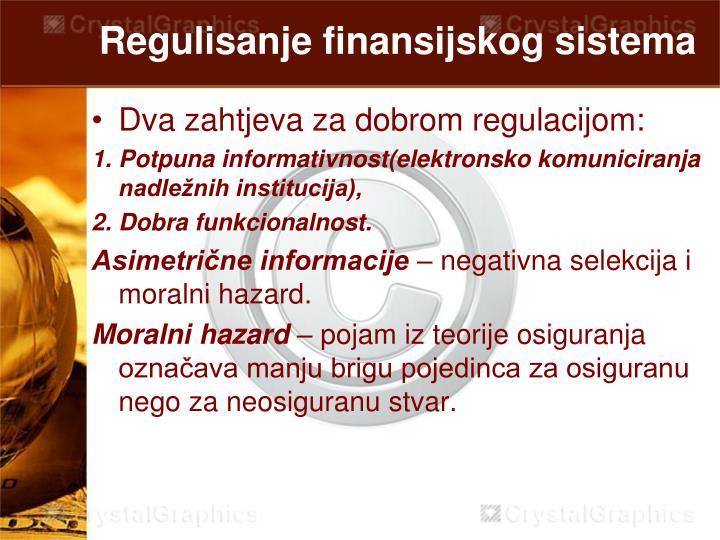 Regulisanje finansijskog sistema