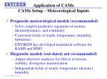 application of camx camx setup meteorological inputs