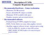 description of camx computer requirements2