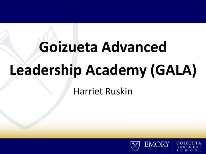 Goizueta Advanced
