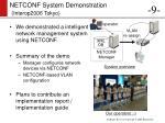 netconf system demonstration interop2006 tokyo