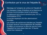 coinfection par le virus de l h patite b