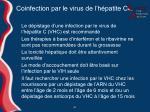 coinfection par le virus de l h patite c