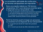 la consultation p rinatale de routine pour les femmes s ropositives est importante