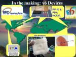 in the making v6 devices