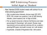 hhp e advising process initial appt w student