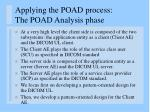 applying the poad process the poad analysis phase1