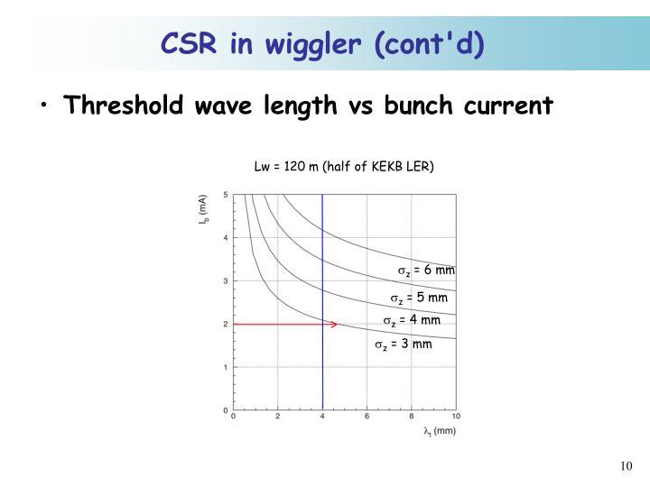 Lw = 120 m (half of KEKB LER)