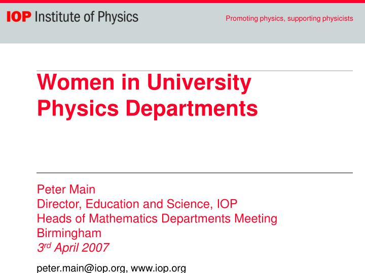 Women in University Physics Departments