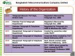 history of the organization