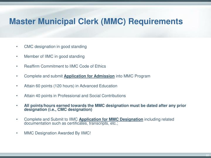 Master Municipal Clerk (MMC) Requirements