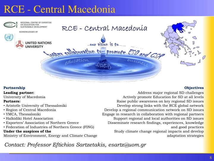 RCE - Central Macedonia