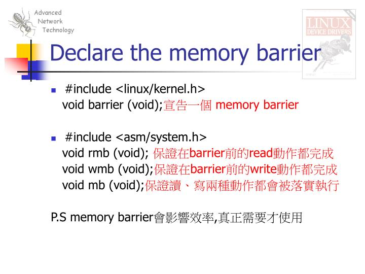 Declare the memory barrier