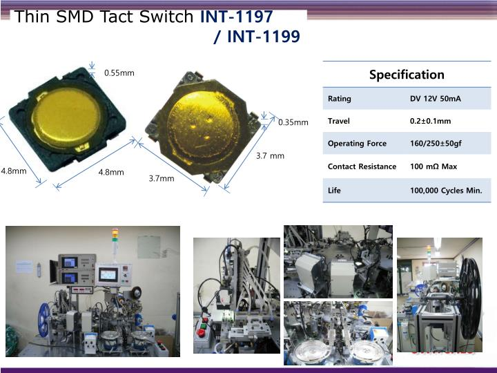 Thin SMD Tact Switch