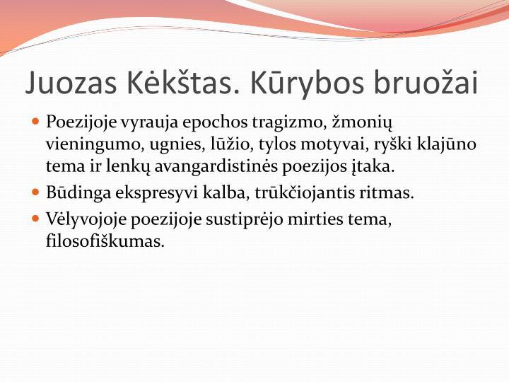 Juozas Kėkštas. Kūrybos bruožai
