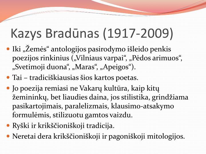 Kazys Bradūnas (