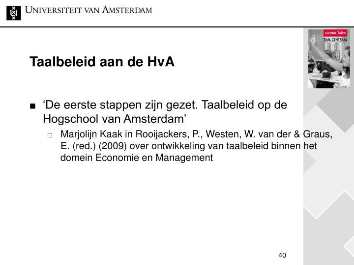 Taalbeleid aan de HvA